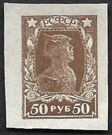 RUSSIE  1922-23 -  YT 202  - Non Dentelé  - Soldat - NEUF* - Neufs