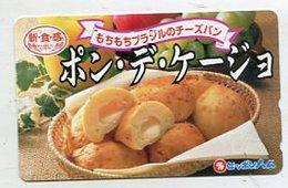 TK 06325 JAPAN - 110-016 Food & Drinks - Food