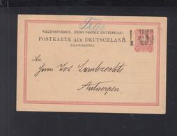 Dt. Reich GSK 1879 Bahnpost Trier Köln Nach Belgien - Briefe U. Dokumente
