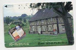 TK 06335 JAPAN - 110-011 Food & Drinks - Food