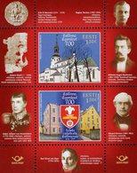Estonia - 2019 - 700th Anniversary Of Tallinn Cathedral School - Mint Souvenir Sheet - Estland