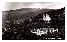Bulgarie - Le Cloître De Chipka - Bulgarije