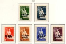 PIA - FINL- CARELIA ORIENTALE - 1942 : Francobolli Di Finlandia (Maresciallo Mannerheim) Sovrastampati  - (Yv  16-211) - Finland