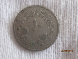 Sudan: 10 Gersh 1977 - Soudan