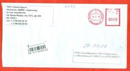 Kazakhstan 2019. Registered Envelope Is Really Past Mail. - Kazakhstan