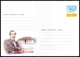 UKRAINE 2009. (9-3350) PANTELEYMON KULISH - WRITER, ETHNOGRAPHER. Postal Stationery Stamped Cover (**) - Ukraine