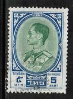 THAILAND  Scott # 359 VF USED (Stamp Scan # 500) - Thailand