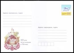 UKRAINE 2009. (9-3372) 1125 YEARS OF ZHYTOMYR CITY. ASSUMPTION CHURCH. Postal Stationery Stamped Cover (**) - Ukraine