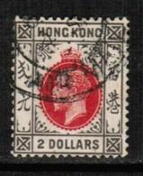 HONG KONG  Scott # 144 VF USED (Stamp Scan # 500) - Hong Kong (...-1997)
