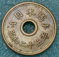 Japan 5 Yen, 25 (1950) -4551 - Japan