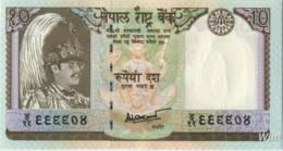 Nepal 10 Rupee (P31b) 1987 Sign 14 -UNC- - Nepal