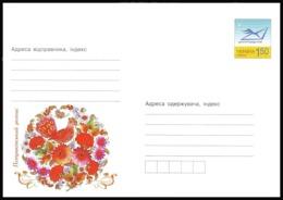 UKRAINE 2009. (9-3413) PETRYKIVKA TRADITIONAL PAINTING. Postal Stationery Stamped Cover (**) - Ukraine