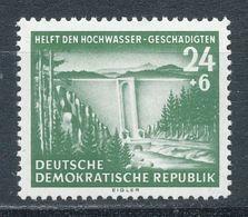DDR 431 ** Mi. 1,- - Nuevos