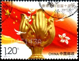 China P.R. 2007 Emblem, 1 Postally Used - 1949 - ... République Populaire