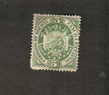 Bo4-3-1. America BOLIVIA 5 Cingo Centavos 1894 Coat Of Arms Bolivien - Bolivia
