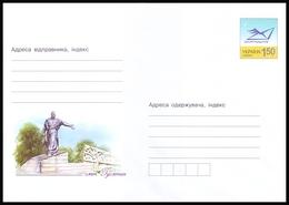 UKRAINE 2009. (9-3476) MONUMENT TO SEVERYN NALYVAYKO, GUSIATYN TOWN. Postal Stationery Stamped Cover (**) - Ukraine