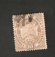 Bo4-4-2. America BOLIVIA 10 Diez Centavos 1894 Coat Of Arms Bolivien - Bolivia