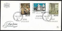 1975 - ISRAEL - FDC + Michel 642/644 + JERUSALEM - FDC