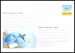 UKRAINE 2009. (9-3366). INTERNATIONAL POST DAY. Postal Stationery Stamped Cover (**) - Ukraine