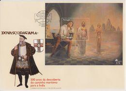 Portugal 1996 Vasco Da Gama / India M/s FDC (F7787) - FDC