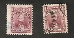 Bo4-7-1. America BOLIVIA 1 Un Centavo 1901 - 1904 Antonio Torres - Bolivia
