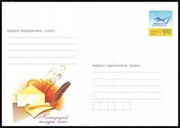 UKRAINE 2009. (9-3365). INTERNATIONAL LETTER WEEK. Postal Stationery Stamped Cover (**) - Ukraine
