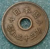 Japan 5 Yen, 33 (1958) -4561 - Japan