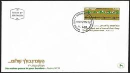 1976 - ISRAEL - FDC + Michel 661 + QIRYAT SHEMONA - FDC