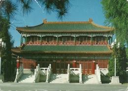 Beijng (Cina) Zhongnanhai - Cina