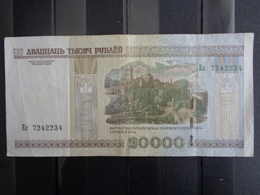 RUSSIE 20 000 ROUBLES 2000 - Russia