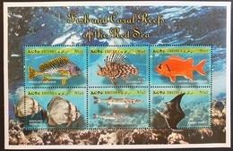 Eritrea 2000**Mi.212-217. Fish Of The Red Sea , MNH [5;29] - Meereswelt