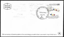 1976 - ISRAEL - FDC + Michel 660 [Bezalel] + JERUSALEM - FDC