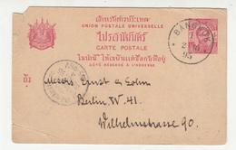Siam Postal Stationery Postcard Travelled 1895 Bangkok To Berlin B190510 - Siam
