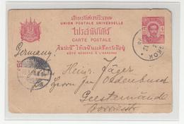 Siam Postal Stationery Postcard Travelled 1898 Bangkok To Geestemunde B190510 - Siam