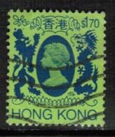 HONG KONG  Scott # 398A VF USED (Stamp Scan # 501) - Hong Kong (...-1997)