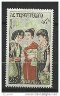 """Laos YT 105 """" Ethnie """" 1965 Neuf** - Laos"""