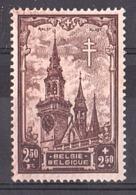 Belgique - 1939 - N° 525 - Neuf ** - Beffroi D'Alost - Belgien