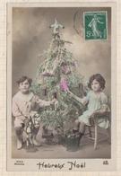 9AL1214 CARTE NOEL Enfants Jouets Sapin Cheval Bois Poupée 2 SCANS - Santa Claus
