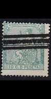 SPANIEN SPAIN [1873] MiNr 0127 ( O/used ) [01] Balken-O - 1873 1. Republik