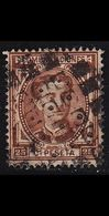 SPANIEN SPAIN [1876] MiNr 0159 ( O/used ) - 1875-1882 Königreich: Alphonse XII.