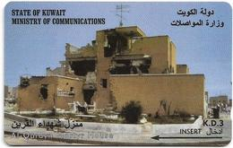 Kuwait - Al Qurayn Martyr House - 36KWTJ - 1996, Used - Kuwait