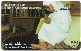 Kuwait - Bisht Making - 36KWTK - 1996, Used - Kuwait