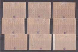 Obock - 1894 - N° 51 à 59 - Neufs * - Groupe De Guerriers Somalis - Obock (1892-1899)