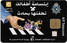 Kuwait - KP Telecom - Kuwait Police - Road Safety, Gray Serial, 1998, Used - Kuwait