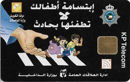 Kuwait - KP Telecom - Kuwait Police - Road Safety, Black Serial, 1998, Used - Kuwait
