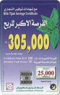 Kuwait - KP Telecom - Commercial Bank Of Kuwait, SC7, 1997, Used - Kuwait
