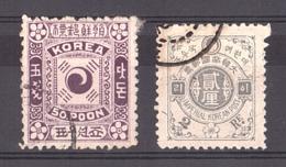Corée - N° 9 Et 16 - Oblitérés - Korea (...-1945)