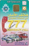 Kuwait - KP Telecom - Kuwait Police, 777 Emergency, ODS, 1998, Used - Kuwait