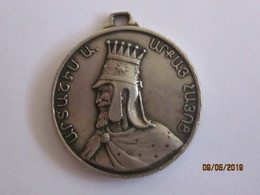 Armenia: Historical Commemoration Medal - Non Classés