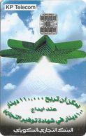 Kuwait - KP Telecom - National Bank Of Kuwait, SC7, 1997, Used - Kuwait
